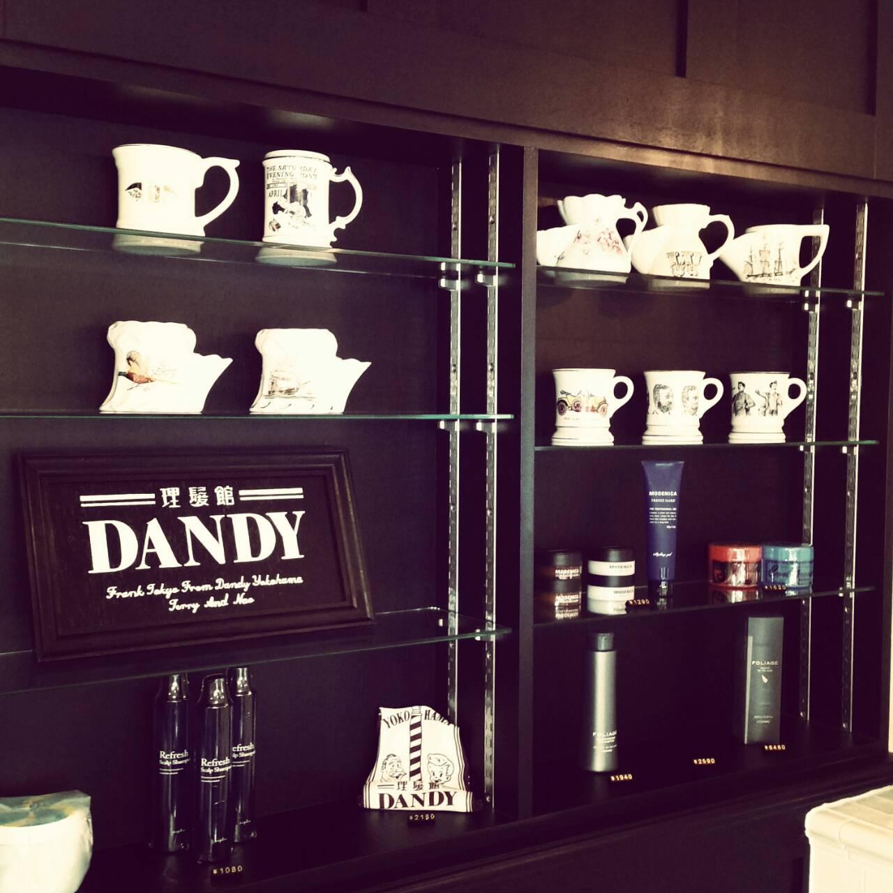 横浜 理容室DANDY