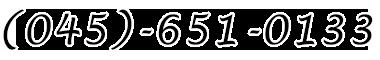 横浜石川町元町 理容室-床屋-理髪館DANDY 電話番号
